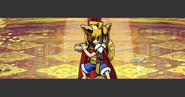【トレクル】コロシアム/ルーシー(ルフィ)|1~2回戦攻略【ワンピース トレジャークルーズ】