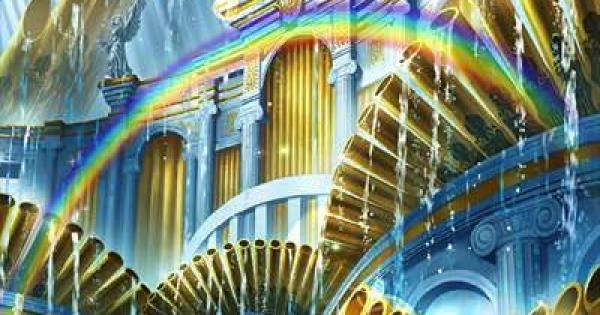 【FGO】『虹の海の黄金劇場』の評価