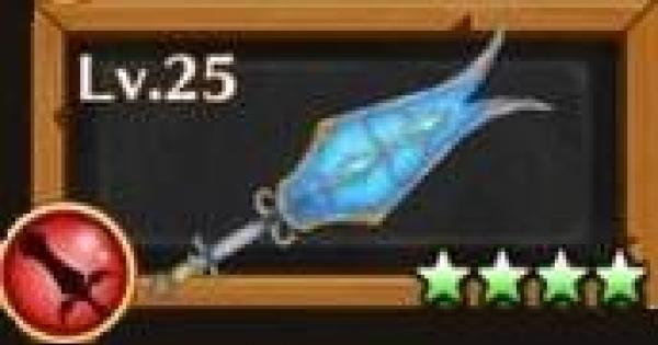 【白猫】クリーヴゴルム/ダグラス武器の評価