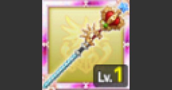【ログレス】ヴィクトリアの宝剣【天錘】のスキル性能【剣と魔法のログレス いにしえの女神】