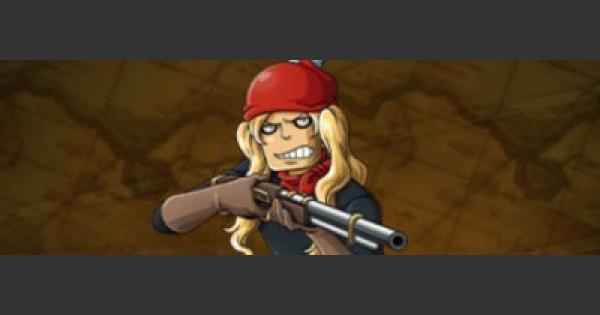 【トレクル】ドンキホーテ海賊団構成員(赤)の評価と使い道【ワンピース トレジャークルーズ】