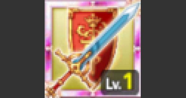 【ログレス】聖騎士の剣盾【聖剣】のスキル性能【剣と魔法のログレス いにしえの女神】