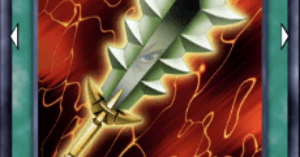 【遊戯王デュエルリンクス】竜殺しの剣の評価と入手方法