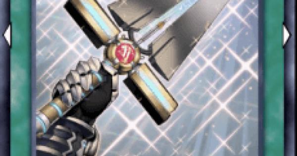 【遊戯王デュエルリンクス】剣の煌きの評価と入手方法