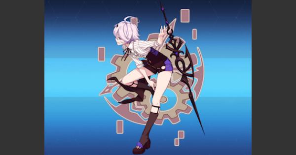 【崩壊3rd】シン・マールの評価とスキル