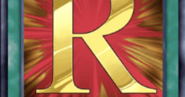 【遊戯王デュエルリンクス】Rライトジャスティスの評価と入手方法