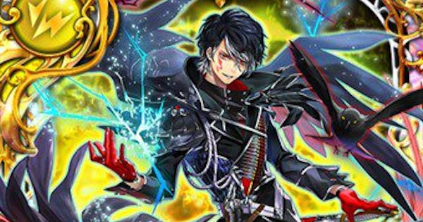 【黒猫のウィズ】ジーク(ドルキマス3)の評価