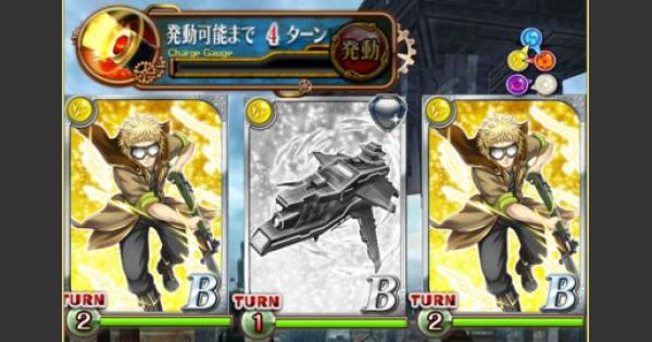 【黒猫のウィズ】ドルキマス3ハード中級攻略&デッキ構成