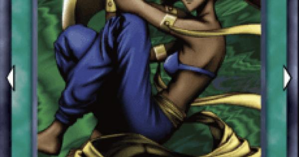 【遊戯王デュエルリンクス】踊りによる誘発の評価と入手方法