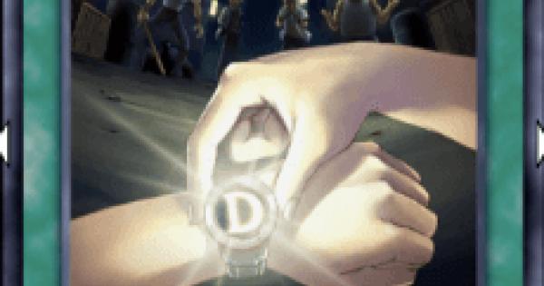 【遊戯王デュエルリンクス】Dスピリッツの評価と入手方法