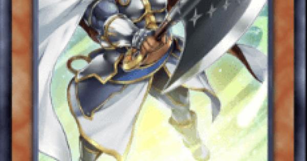 【遊戯王デュエルリンクス】巨竜の守護騎士の評価と入手方法
