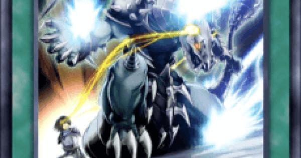 【遊戯王デュエルリンクス】竜の交感の評価と入手方法