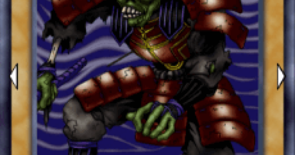 【遊戯王デュエルリンクス】鎧武者ゾンビの評価と入手方法
