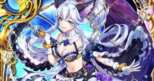 【黒猫のウィズ】リコラ(ウィズセレクション)の評価