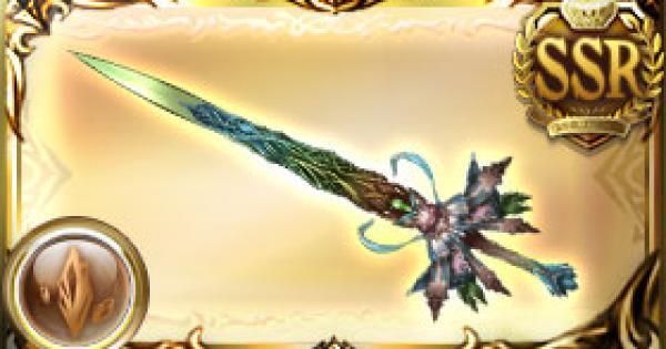 【グラブル】世界樹の晶剣・マグナ(ユグ剣)の評価/最終性能【グランブルーファンタジー】