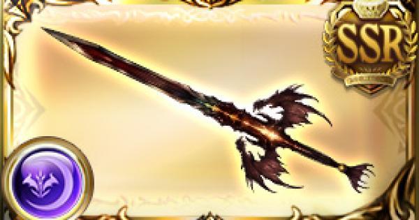 【グラブル】バハムートソード・ノヴム(バハ剣)の評価【グランブルーファンタジー】