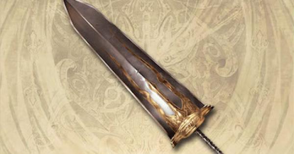 【グラブル】大地の剣の評価【グランブルーファンタジー】