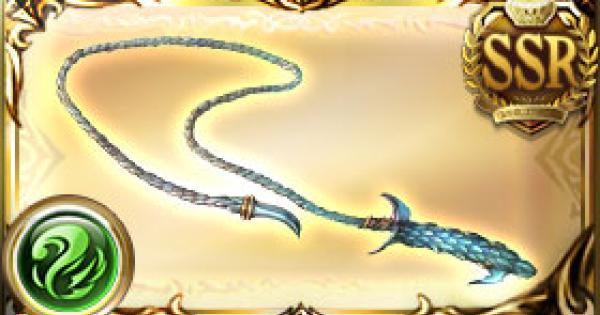 【グラブル】青竜髭刃(青竜剣)の評価/最終上限解放後の性能【グランブルーファンタジー】
