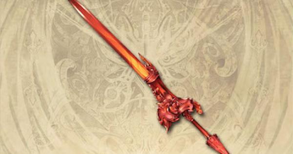 【グラブル】パラスの剣(アテナ剣)の評価/最終性能【グランブルーファンタジー】