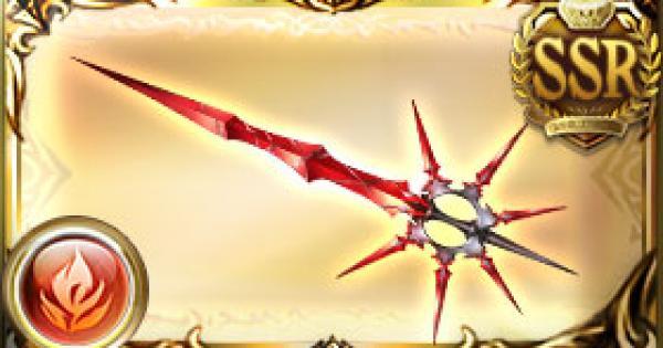 【グラブル】ソード・オブ・ミカエル(ミカ剣)の評価|火天司武器【グランブルーファンタジー】