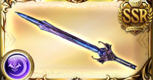 【グラブル】麒麟剣の評価|最終上限解放と5凸素材【グランブルーファンタジー】