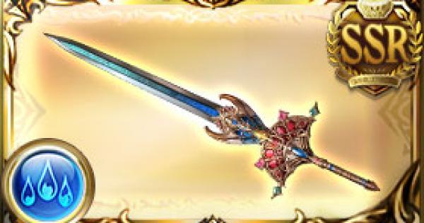 【グラブル】聖域の守護剣の評価【グランブルーファンタジー】