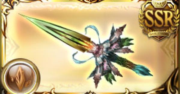 【グラブル】世界樹の雫刃・マグナ(ユグ短剣)の評価/最終性能【グランブルーファンタジー】