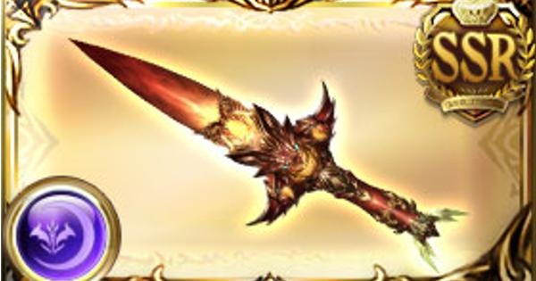 【グラブル】ヘルウォードダガー(ケル短剣)の評価|最終上限解放の性能【グランブルーファンタジー】