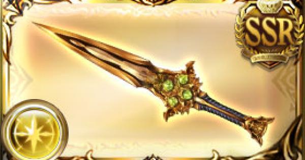 【グラブル】四天刃(してんじん)の評価|古戦場武器(天星器)【グランブルーファンタジー】