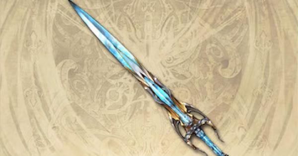 【グラブル】霧氷剣ペルソスの評価(最終上限解放あり)【グランブルーファンタジー】