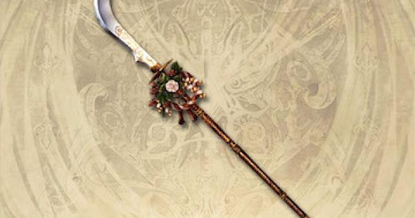 【グラブル】天干地支刀・未之飾の評価【グランブルーファンタジー】