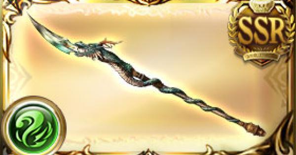 【グラブル】青竜牙矛(青竜槍)の評価/追加スキル【グランブルーファンタジー】