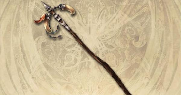 【グラブル】ケラウノス(英雄武器)の評価【グランブルーファンタジー】