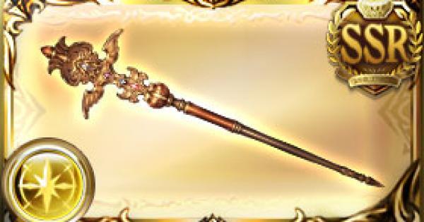 【グラブル】ニルヴァーナ(英雄武器)の評価【グランブルーファンタジー】