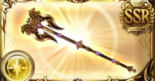 【グラブル】五神杖・真の評価/属性変更のおすすめ優先度|古戦場武器【グランブルーファンタジー】