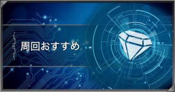 【遊戯王デュエルリンクス】GX周回おすすめキャラランキング
