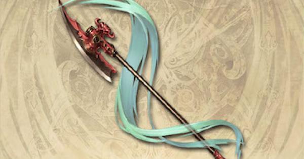 【グラブル】閃刃の剣斧の評価(最終上限解放あり)【グランブルーファンタジー】