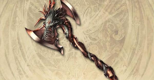 【グラブル】ミドガルドの裂斧の評価【グランブルーファンタジー】