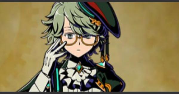【グラスマ】ヴェーナの評価とおすすめ武器【グラフィティスマッシュ】