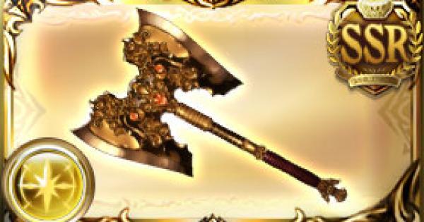【グラブル】三寅斧(みとらふ)の評価|古戦場武器(天星器)【グランブルーファンタジー】