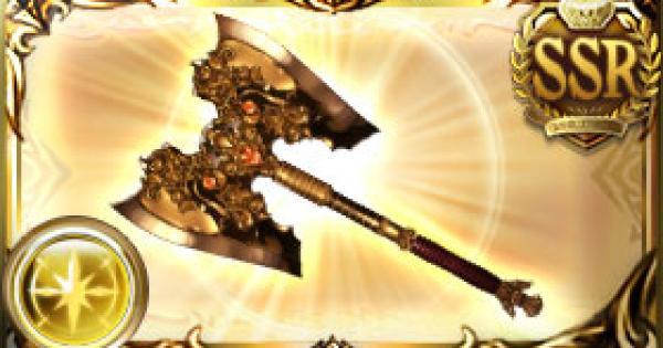 【グラブル】三寅斧・真の評価/属性変更のおすすめ優先度|古戦場武器【グランブルーファンタジー】