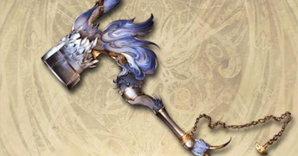 【グラブル】ヴェセラゴハーケンの評価 | フォール・オブ・ドラゴン【グランブルーファンタジー】