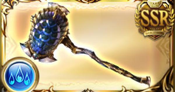 【グラブル】玄武甲槌(玄武斧)の評価/スキル追加の優先度【グランブルーファンタジー】