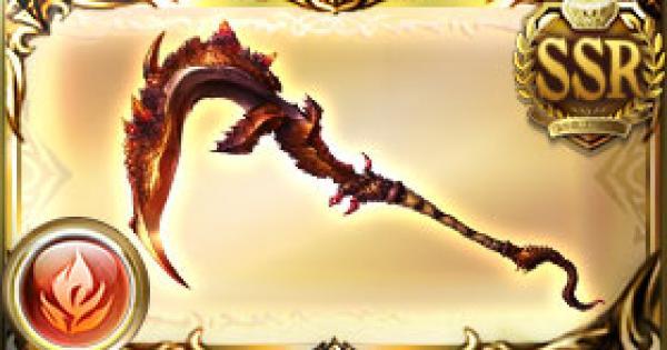 【グラブル】真・灼滅天の刃鎌(ゼノイフ斧)の評価/奥義性能と真化素材【グランブルーファンタジー】