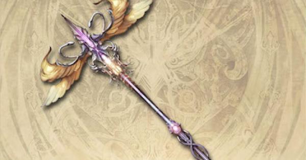 【グラブル】アスクレピオスの杖の評価(最終上限解放あり)【グランブルーファンタジー】