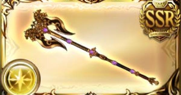 【グラブル】五神杖(ごしんじょう)の評価|古戦場武器(天星器)【グランブルーファンタジー】