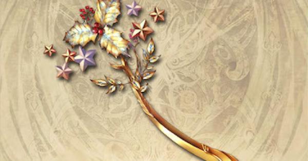 【グラブル】星屑の聖杖の評価【グランブルーファンタジー】