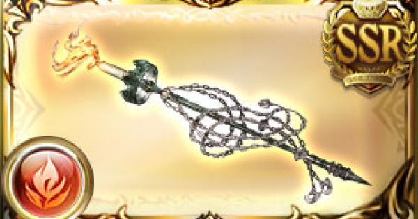 【グラブル】ファイア・オブ・プロメテウス(プロメテ杖)の評価【グランブルーファンタジー】