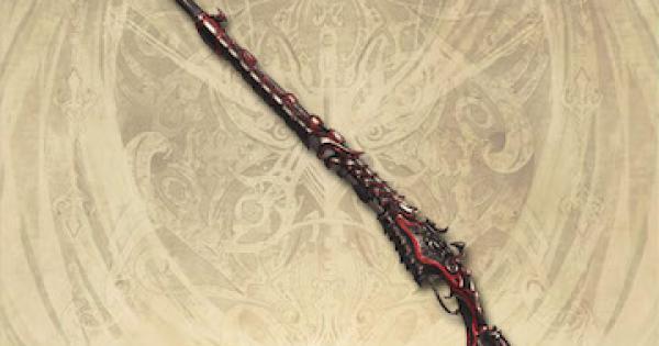 ネブカドネザル(英雄武器)の評価