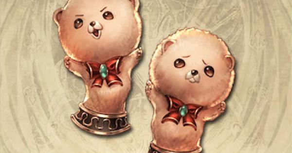 【グラブル】ココ&ミミの評価(最終上限解放あり)【グランブルーファンタジー】